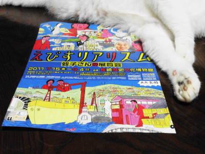長崎の新文化人_c0193077_21354537.jpg