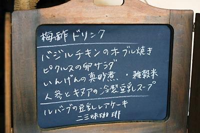 【おうちcafe & 冷製スープ】_f0238584_15222965.jpg