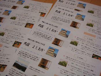 梅雨時期の事務しごと_c0229385_13304859.jpg