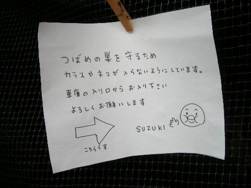 f0125091_2011525.jpg