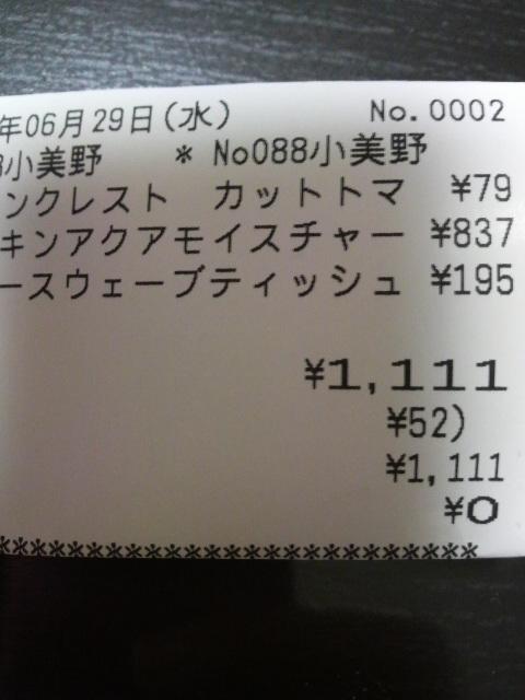 a0211593_2121334.jpg