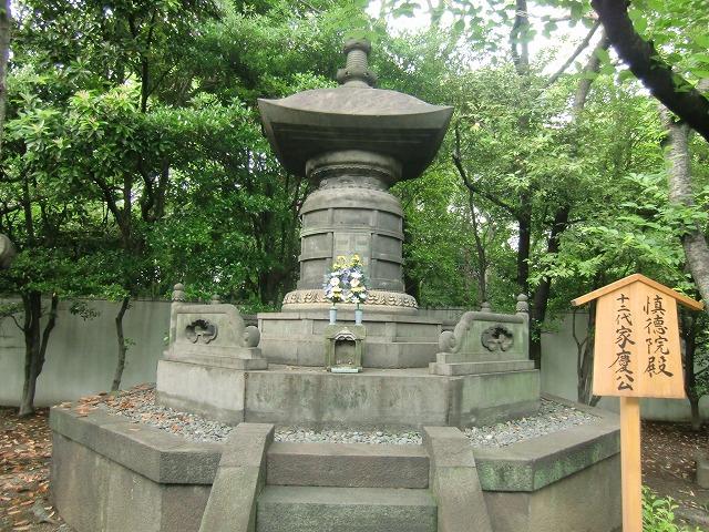 徳川家墓所②(増上寺散歩 大江戸散歩)_c0187004_16554495.jpg