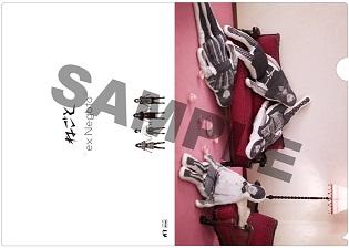 「ex Negoto」対象店舗先着特典決定!!_c0209610_1526314.jpg