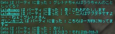 e0099017_11104697.jpg