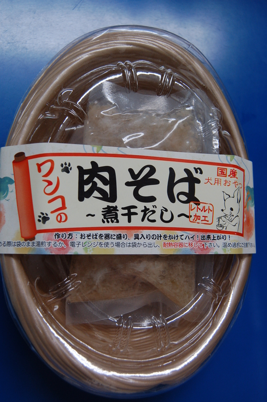 肉そば_a0019819_16152187.jpg