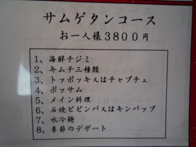 b0121019_2240363.jpg