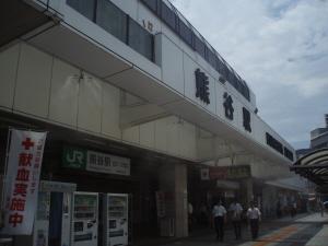 暑いぞ熊谷!_d0091122_1732518.jpg