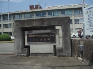 暑いぞ熊谷!_d0091122_17372466.jpg