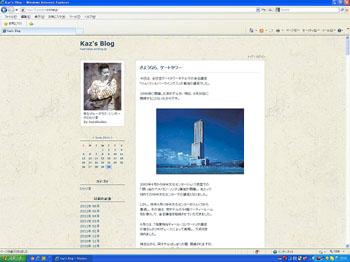 投稿記事数 過去最高_e0103024_21454.jpg