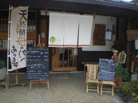 レストランMONTA@京都岩倉_e0128024_1514756.jpg