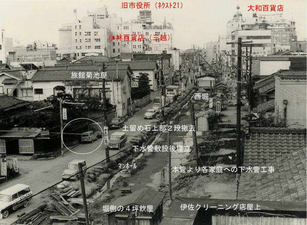 ②50年前の西堀埋立工事と鍛冶工事の下水道管埋設工事_d0178825_2371651.jpg