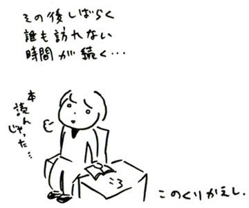 c0026926_14251910.jpg