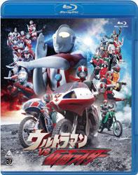 10月26日発売『ウルトラマン VS 仮面ライダー』Blu-ray&DVD発売記念記者会見レポート_e0025035_2203249.jpg