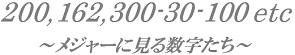d0164636_9285612.jpg