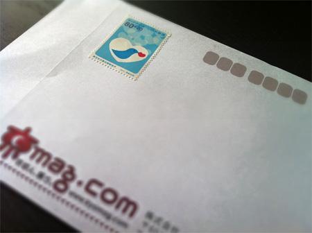 Stamp!_e0170538_1220595.jpg