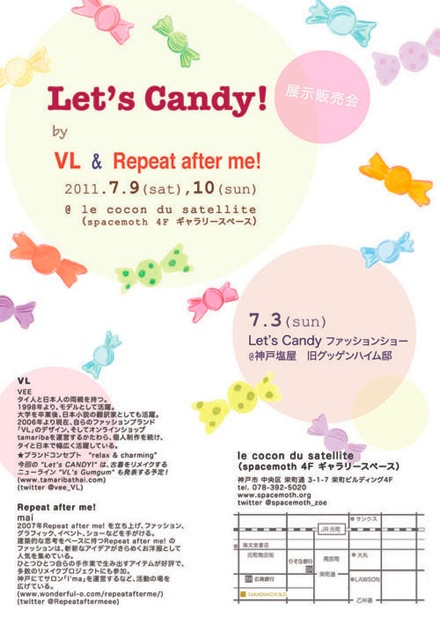 Let \'s CANDY!_d0231040_1522759.jpg
