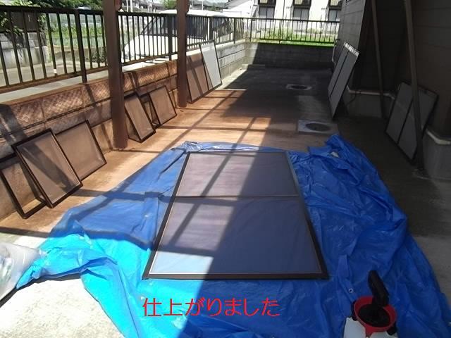 網戸の交換とエアコン洗浄_c0186441_20115036.jpg