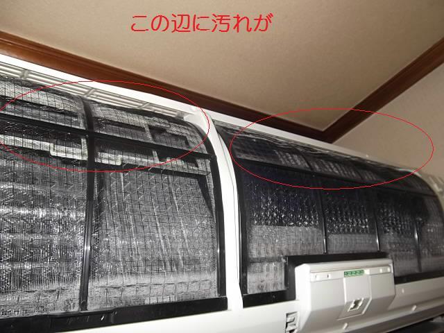 網戸の交換とエアコン洗浄_c0186441_20143611.jpg