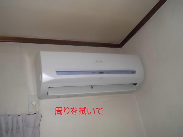 網戸の交換とエアコン洗浄_c0186441_20192676.jpg