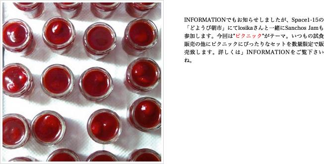f0220343_10355022.jpg