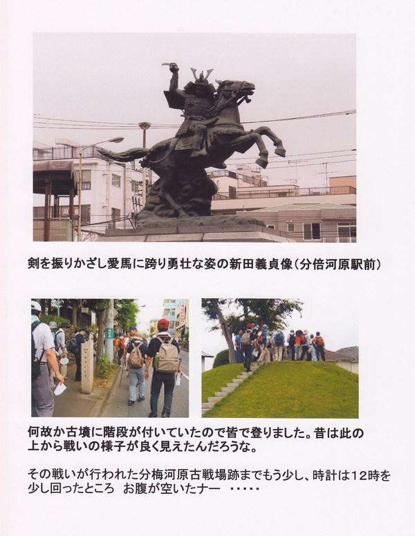 第1回健街道(6/25)実施報告_a0215849_2111050.jpg