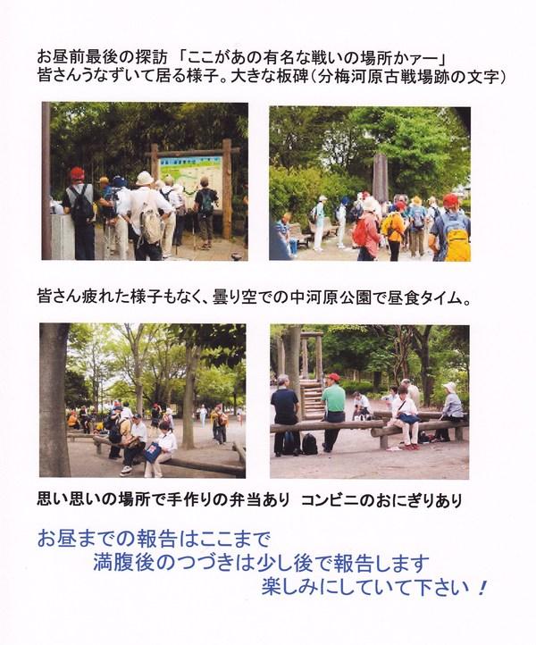 第1回健街道(6/25)実施報告_a0215849_21112432.jpg