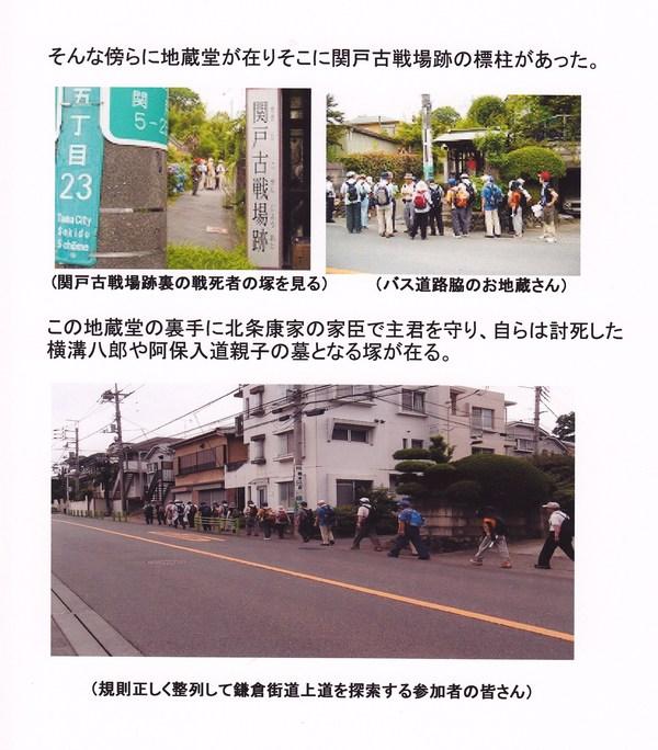 第1回健街道(6/25)実施報告_a0215849_21122036.jpg