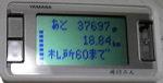 f0065954_2114245.jpg