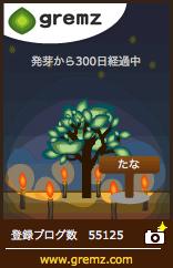 f0107860_22232269.jpg