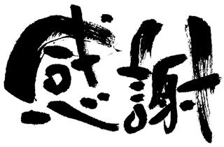 ブログのこと_b0199365_1047539.jpg