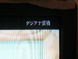 d0147774_1657313.jpg
