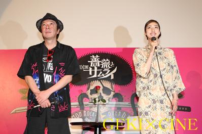 薔薇とサムライ 初日舞台挨拶レポート!_f0162980_11595456.jpg