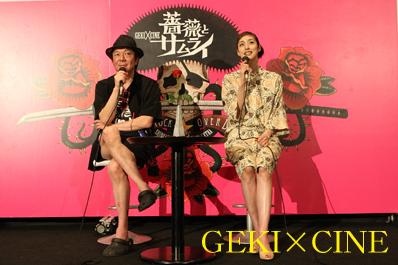 薔薇とサムライ 初日舞台挨拶レポート!_f0162980_12144643.jpg