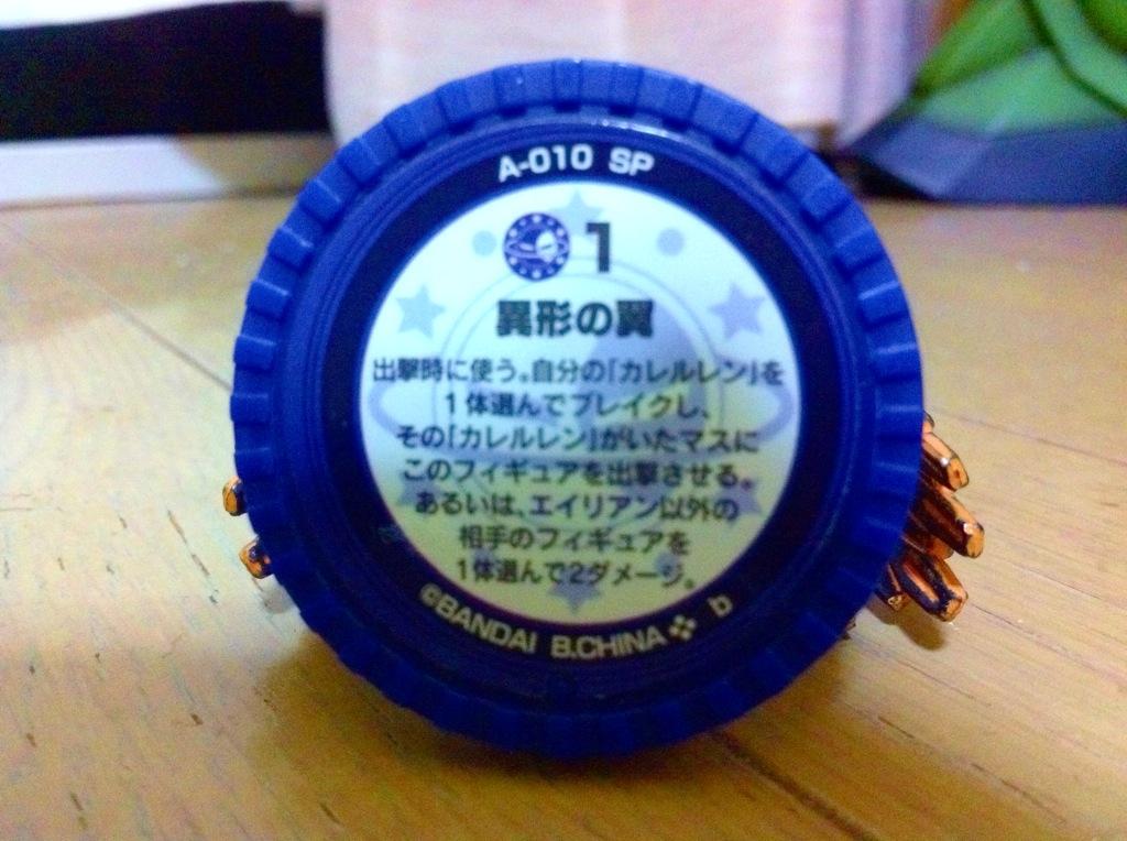 f0236990_23111410.jpg