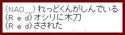 b0096491_4532859.jpg