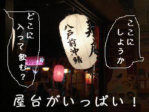 b0101991_21483111.jpg