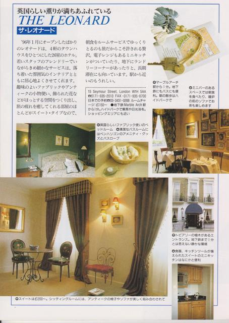Londonスモールホテル新旧対決!_f0083294_11444840.jpg