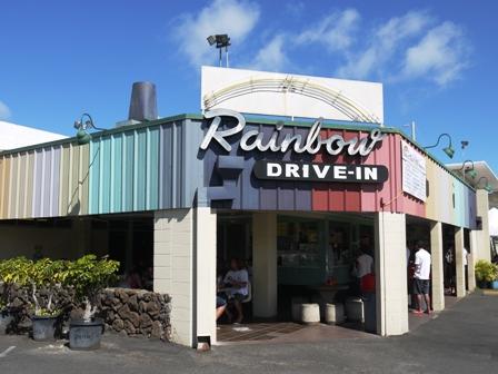 ハワイから戻りました。_c0228895_23571276.jpg