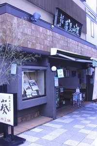京都散策02〜嵯峨・嵐山〜_c0093196_13145240.jpg