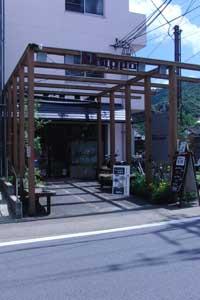 京都散策02〜嵯峨・嵐山〜_c0093196_13203525.jpg