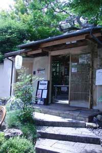 京都散策02〜嵯峨・嵐山〜_c0093196_1321352.jpg