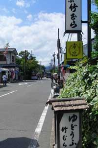 京都散策02〜嵯峨・嵐山〜_c0093196_1327259.jpg