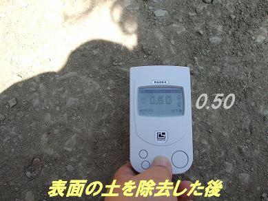 f0179203_16401687.jpg