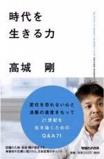 b0069918_1422545.jpg