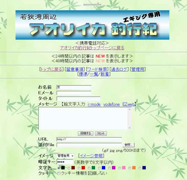 c0016718_012666.jpg