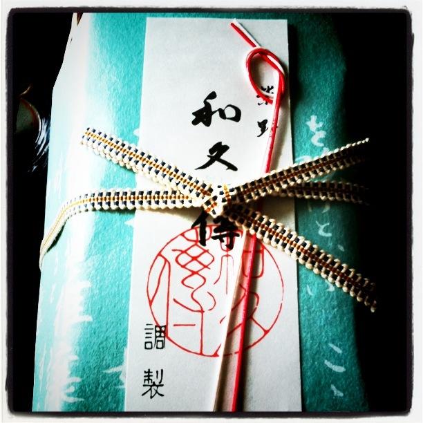 夏の贈り物!_f0170519_18305426.jpg