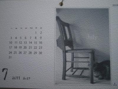 f0161923_219499.jpg
