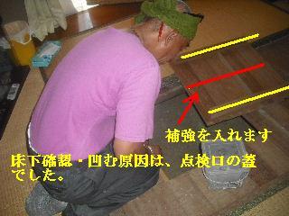 f0031037_21104277.jpg