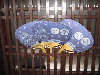 祇園祭_e0139459_16401618.jpg