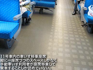改良型ハンドル形認定証交付と新幹線「N700系のぞみ」乗車(1)_c0167961_11343992.jpg